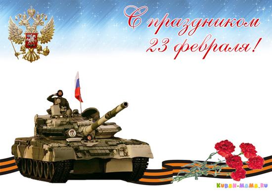 Раскраски символы россии для детей