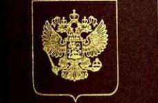 Во сколько лет нужно менять паспорт?