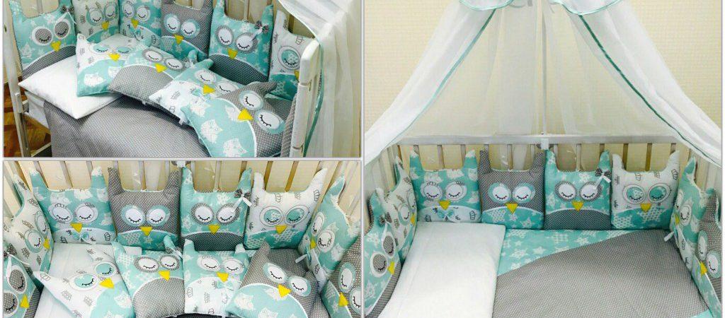 Выбираем комплект, в кроватку для новорожденных