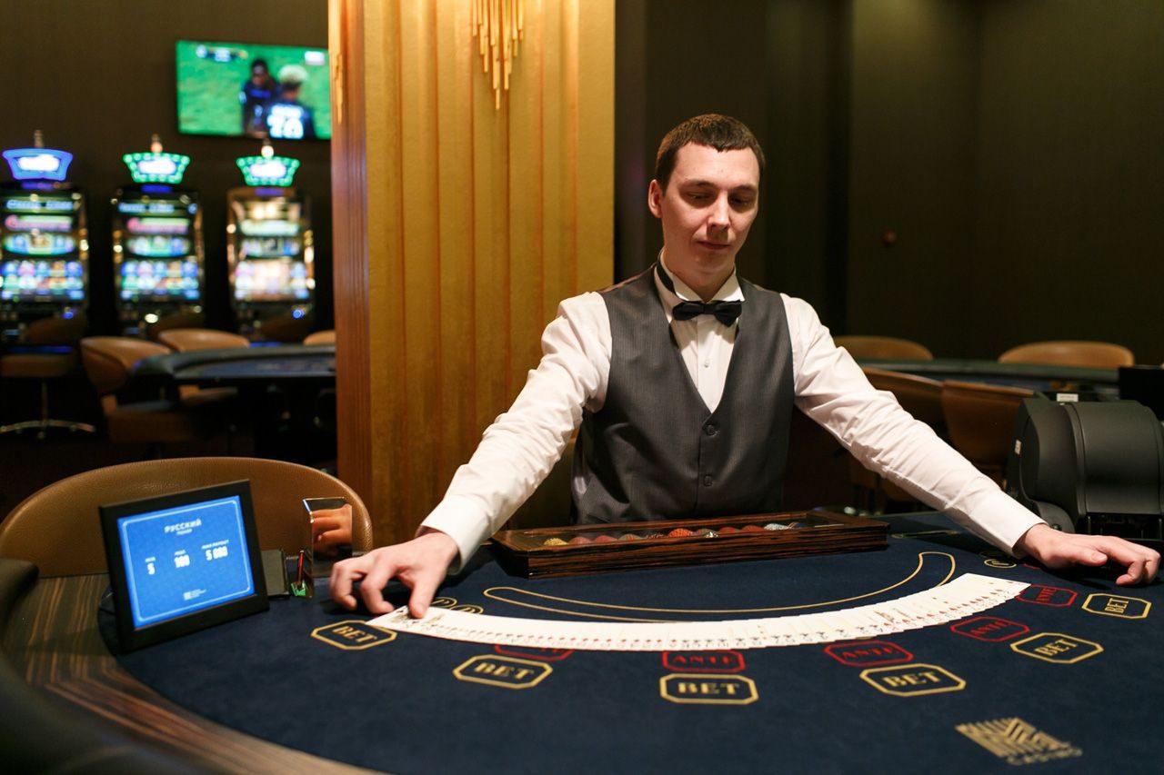 Тактика игры в онлайн-казино