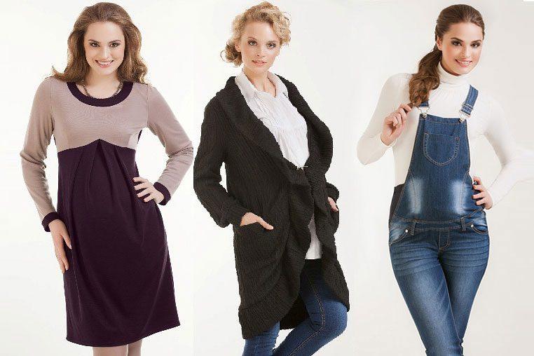 Какую одежду выбрать беременной?