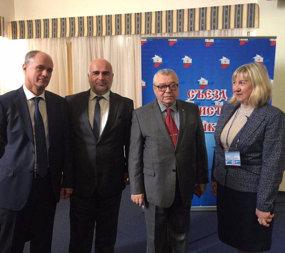 В Ялте открылся V съезд русистов Республики Крым
