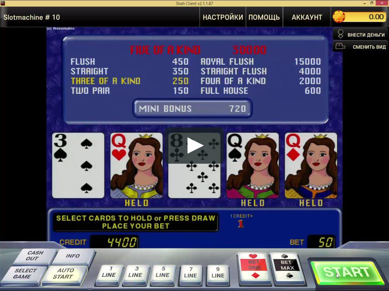 Обзор игрового автомата онлайн Американский Покер