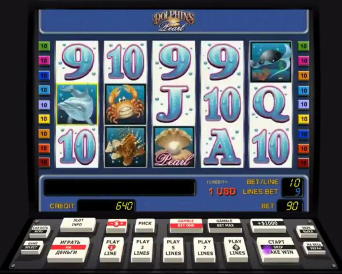 Как играть бесплатно в казино онлайн GMSlots?