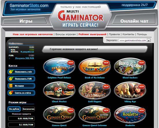Ассортимент игровых автоматов онлайн на gaminatorslots