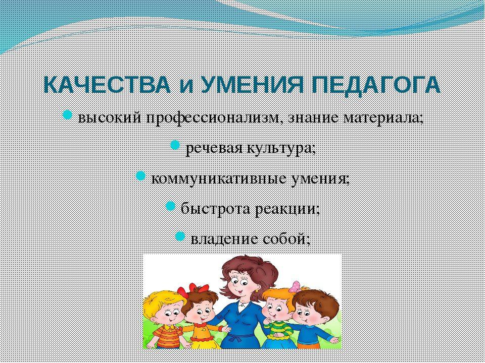 «Просвещение» и проект ГЕРОИ запускают программу детского развития