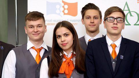 Полуфиналисты Конкурса инноваций в образовании-2020 будут объявлены 10 июня