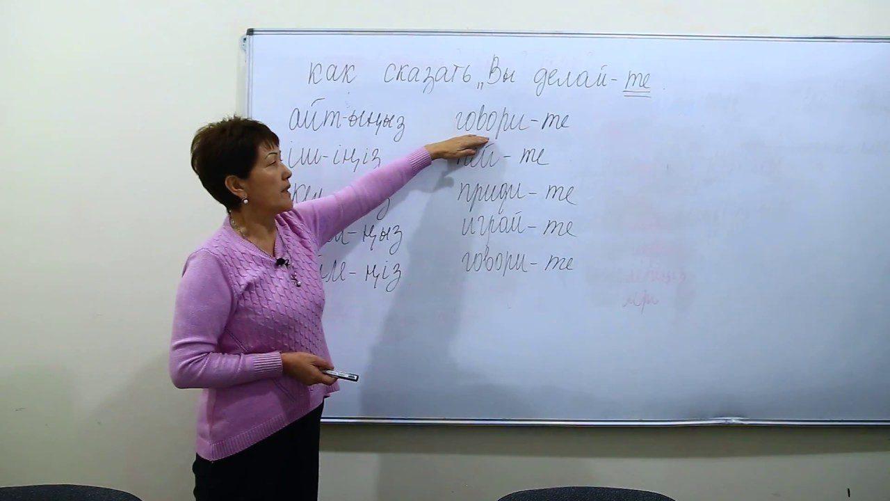 Как выучить казахский язык на онлайн курсах?
