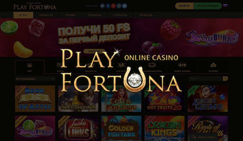 Что такое интернет-казино Play Fortuna?