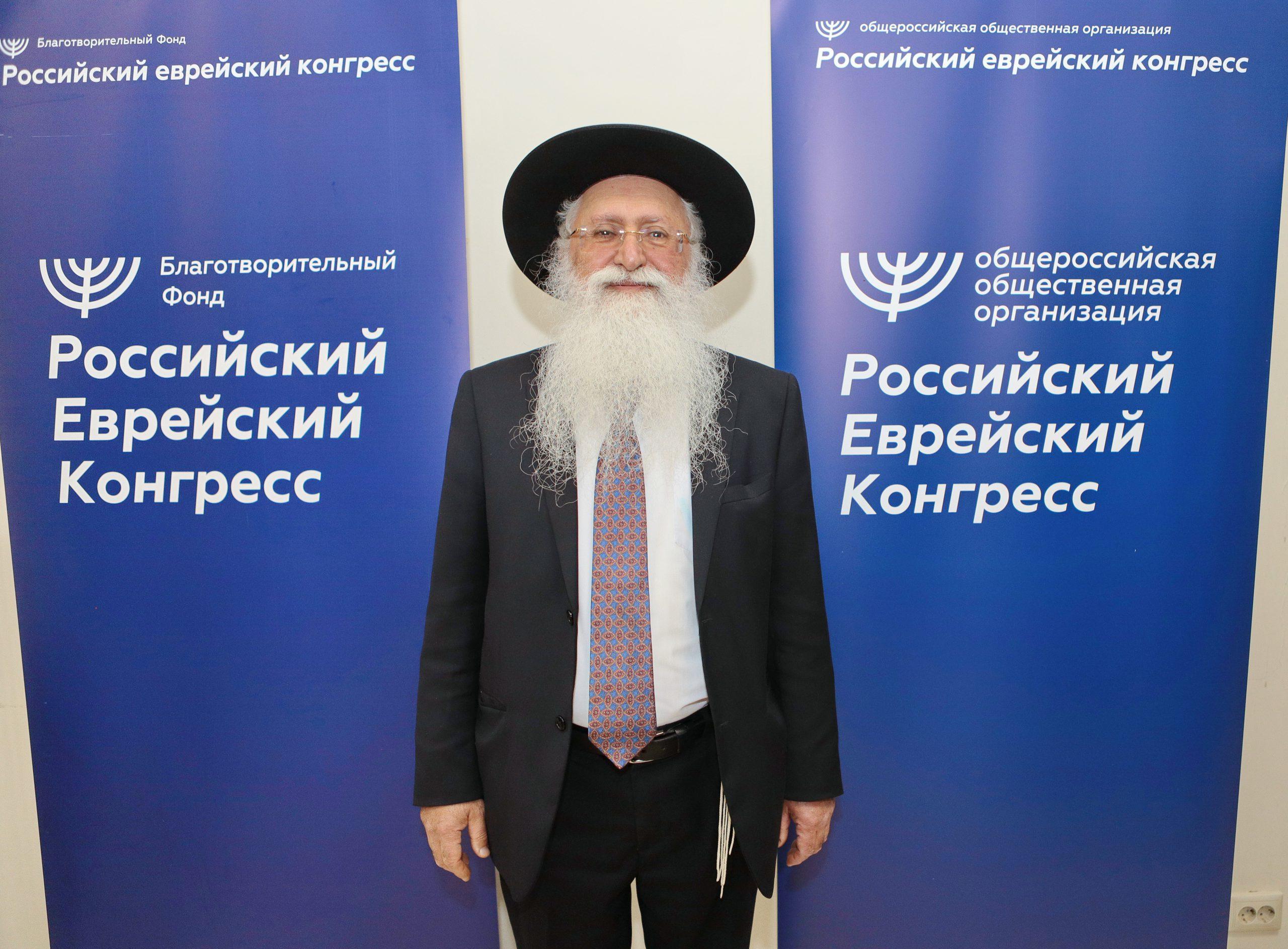 Российский еврейский конгресс поможет сформировать всероссийскую образовательную экосистему