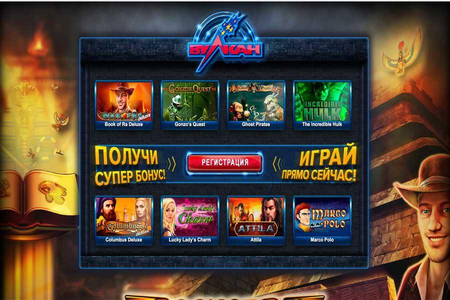 Как скачать казино онлайн Вулкан на Андроид?